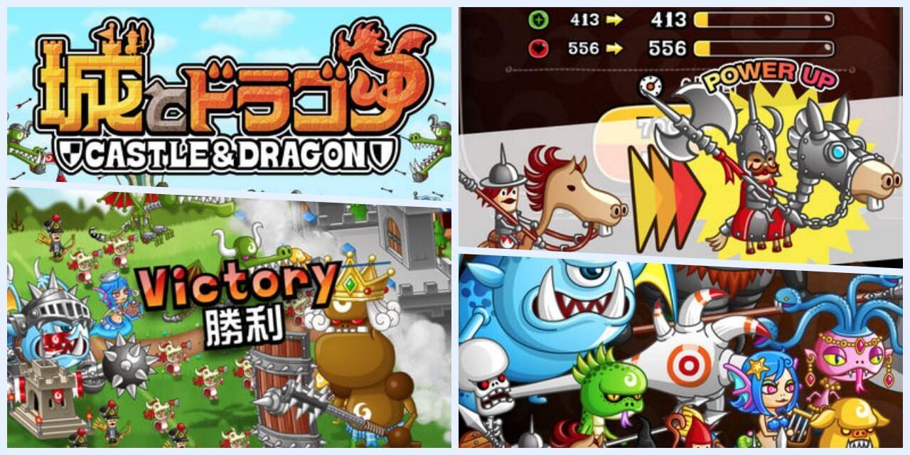 ゲームアプリ「城とドラゴン」のプレイ画像1