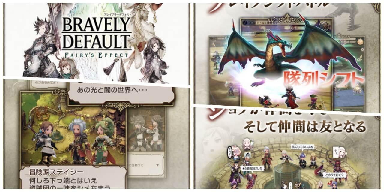 ゲームアプリ「BRAVELY DEFAULT FAIRY'S EFFECT」のプレイ画像1