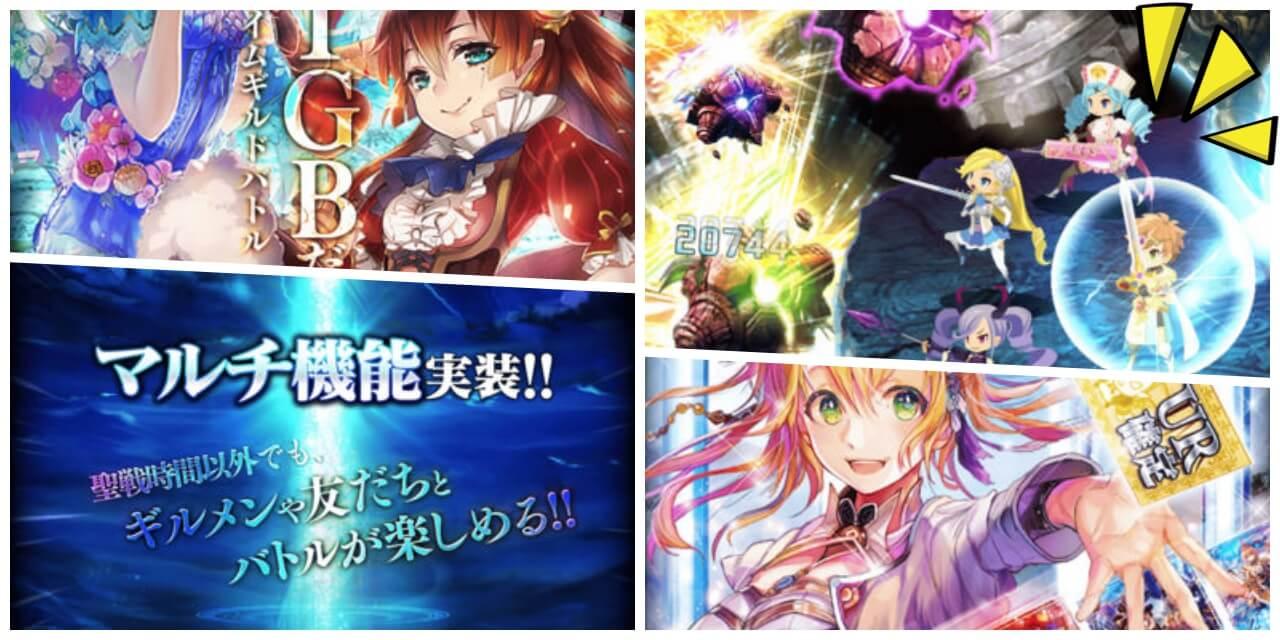 ゲームアプリ「ドラゴンジェネシス-聖戦の絆-」のプレイ画像1