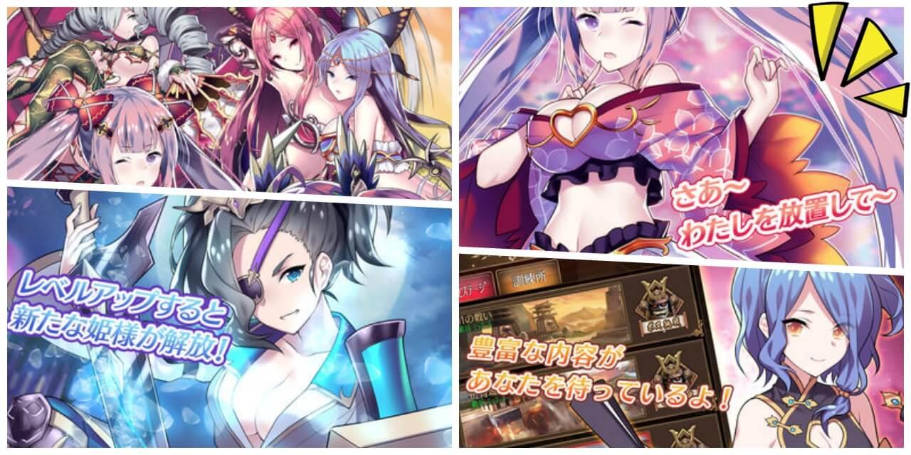 ゲームアプリ「放置少女「百花繚乱の萌姫たち」」のプレイ画像1