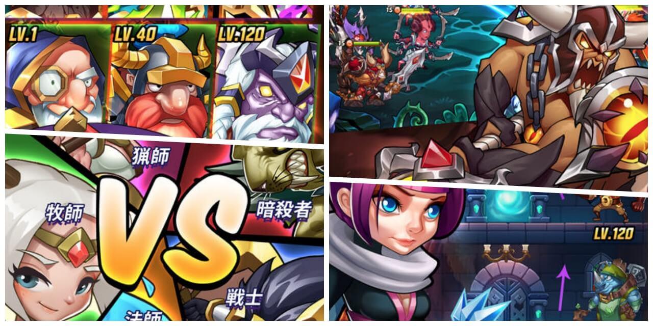 ゲームアプリ「Idle Heroes日本版(アイドルヒーローズ 放置育成RPG)」のプレイ画像1