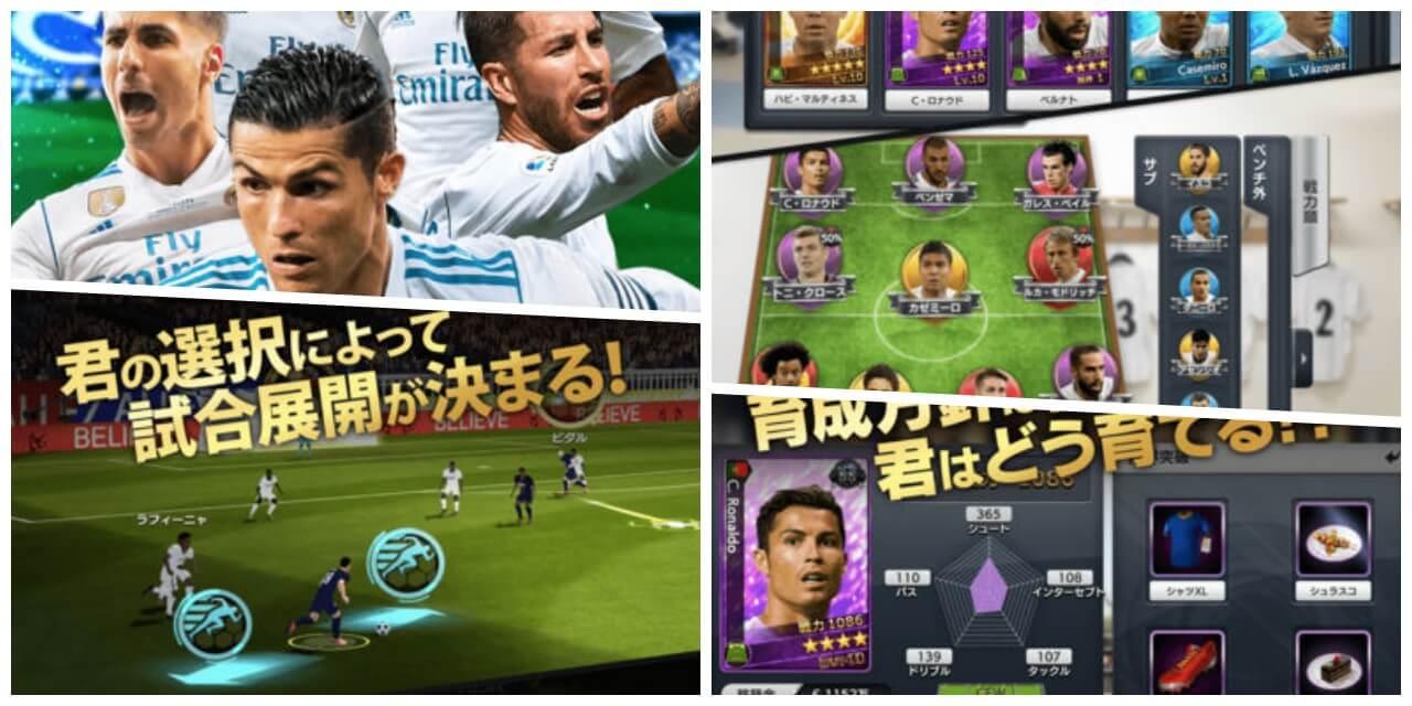ゲームアプリ「モバサカ CHAMPIONS MANAGER」のプレイ画像1