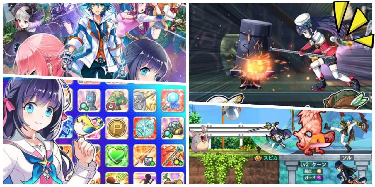 ゲームアプリ「PaniPaniパラレルニクスパンドラナイト」のプレイ画像1