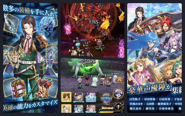 ゲームアプリ「クリスタル オブ リユニオン(クリユニ)」のプレイ画像1