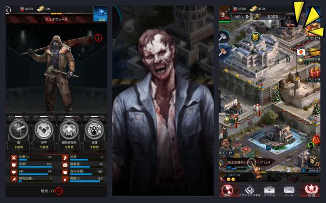 ゲームアプリ「ラストエンパイアウォーZ(LastEmpireWarZ)」のプレイ画像1