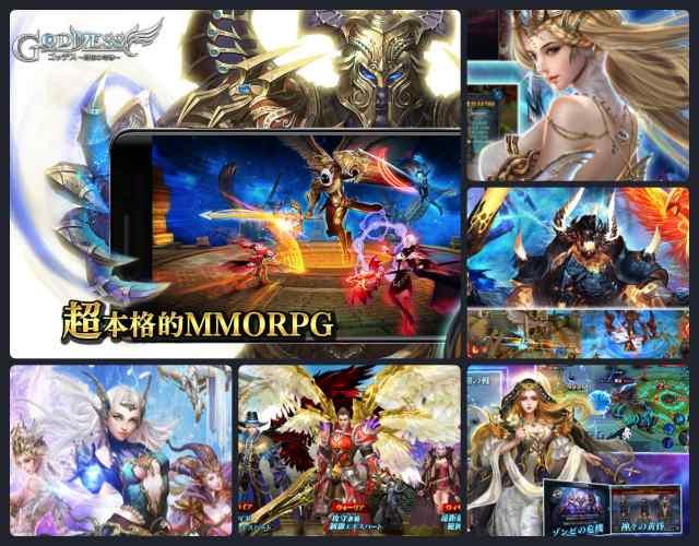 ゲームアプリ「Goddess(ゴッデス)闇夜の奇跡」のプレイ画像1